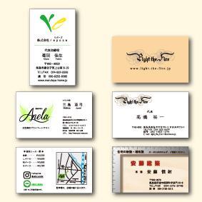 名刺デザイン【企業・お店・団体の名刺】作成致します オシャレで印象付ける名刺デザイン!写真入りも対応します!