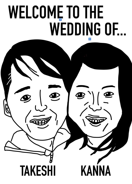 ウエルカムボードに!結婚式用イラスト描きますます 白黒の似顔絵を結婚式用に描きます!