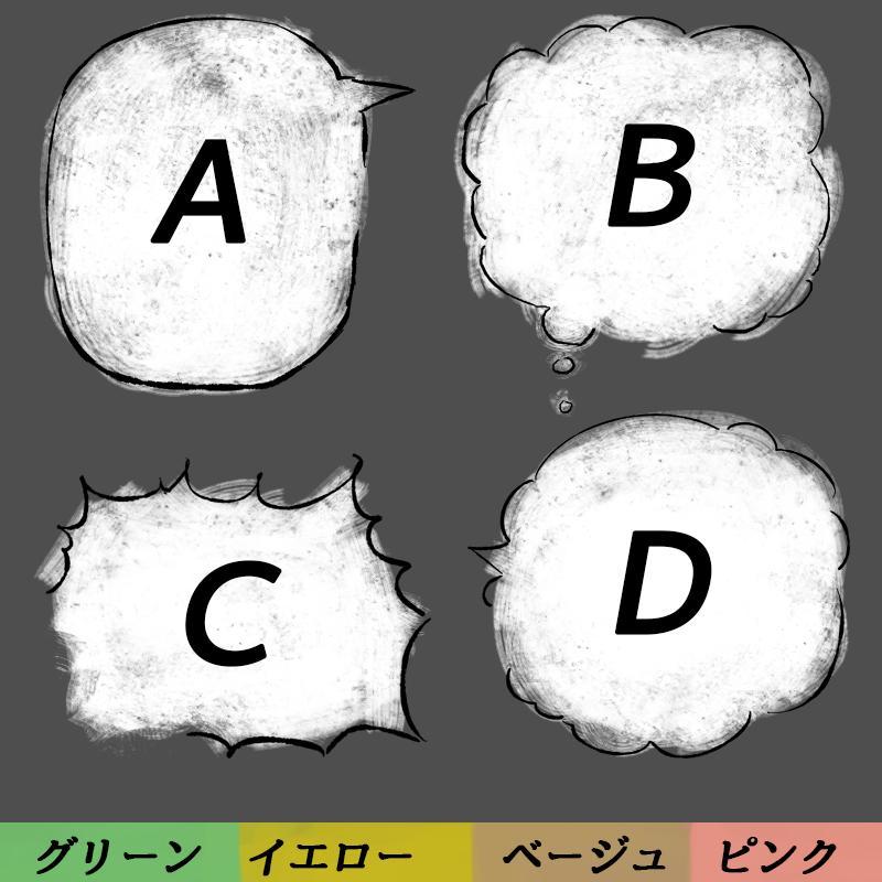 漫画風似顔絵で名刺をデザインします すぐに覚えてもらえるインパクトのある名刺で勝負!