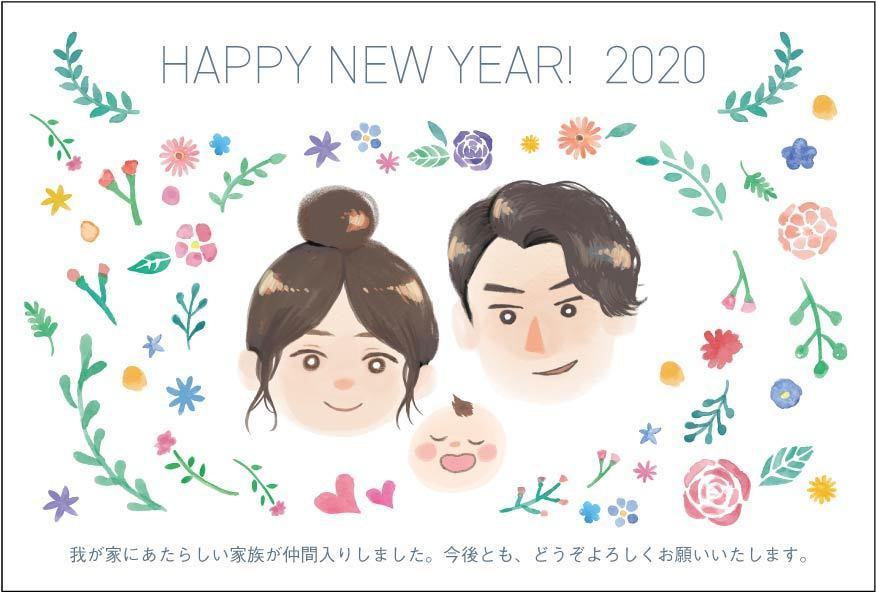 似顔絵イラスト◎・あなただけの年賀状を制作します 新年のご挨拶に!現役デザイナー兼イラストレーターがお手伝い!