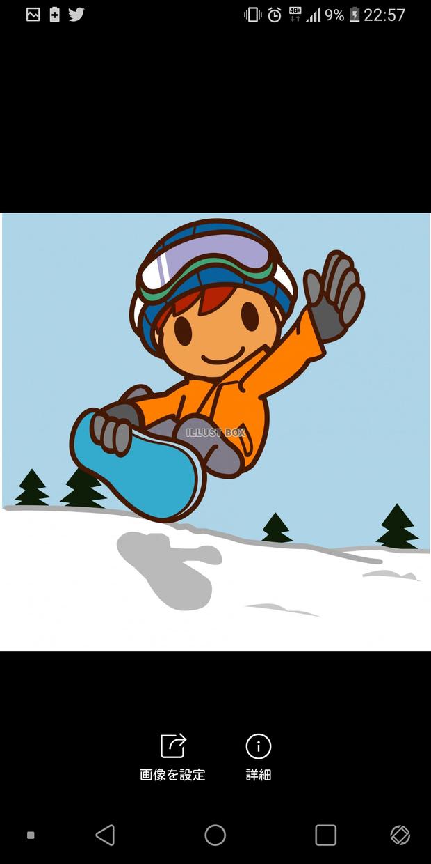 スノーボードターンが出来るように教えます 雪国スノーボーダーがコツを教えます