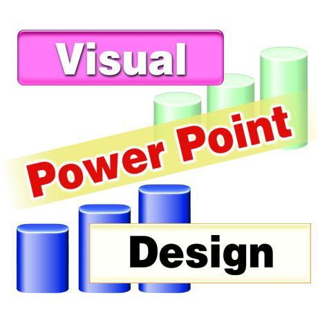 PPTアドバイスします 映像デザインのプロが『ワンポイントアドバイス』をいたします イメージ1