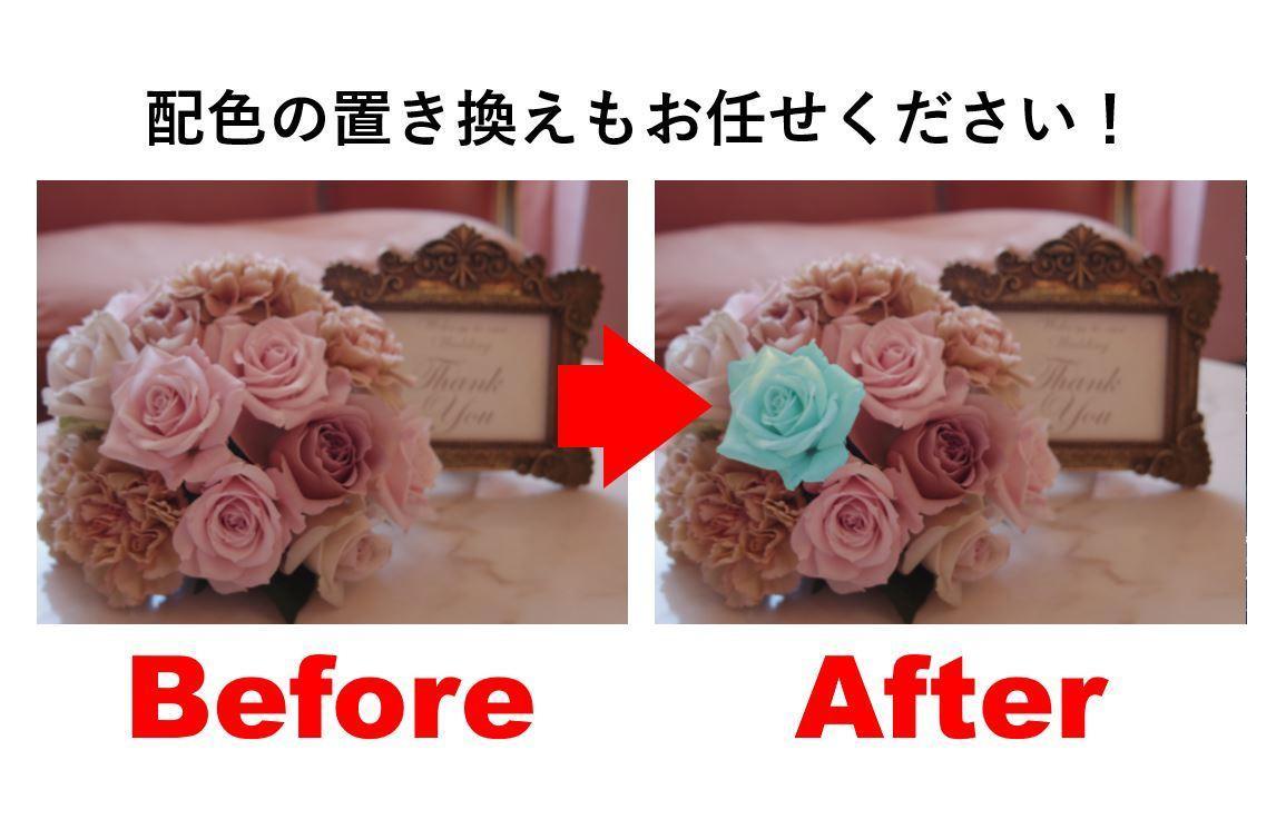 Photoshopで簡易的な画像加工いたします 簡易的な画像の切り抜き、合成、効果加工、レタッチや合成します