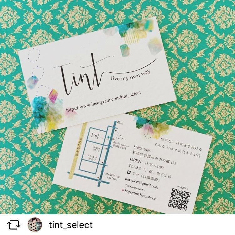 かわいい名刺(ショップカード)作ります ❁ ぱっと目を引くおしゃれな紙モノを作りたい方へ