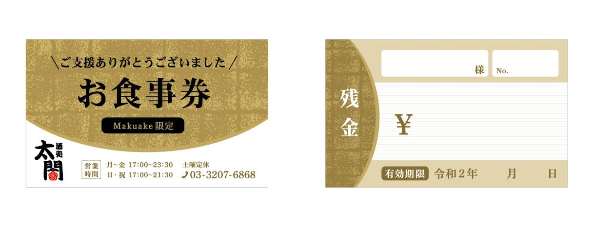 名刺・ショップカード・ポイントカード等を制作します 高い品質で魅力的なデザインをご提供します