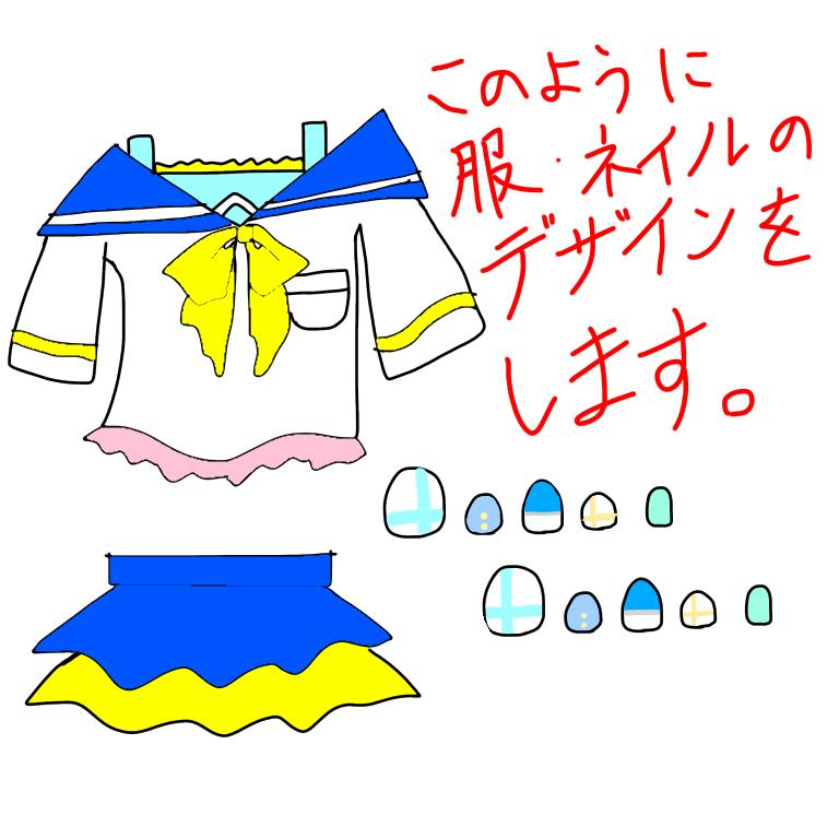 服•ネイルのデザインかんがえます デザインが考えつかない、浮かばないあなたへ