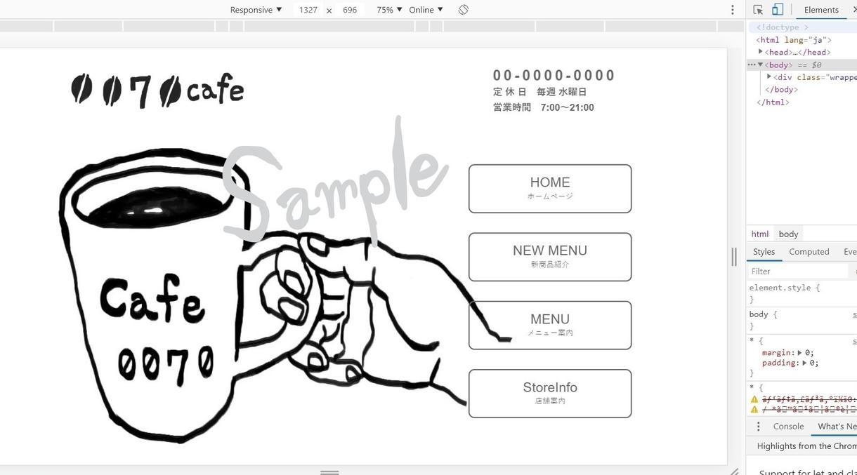 ウェブサイト用、手描き風イラストを製作いたします 広告やホームページに手描き風イラストを入れたい方は是非! イメージ1