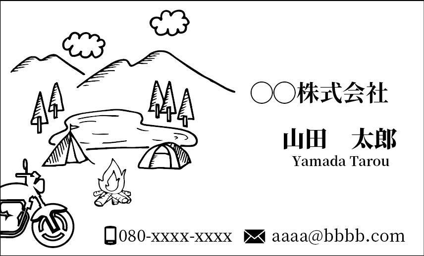 名刺デザイン作成いたします 安く名刺デザインをしてほしい方へ
