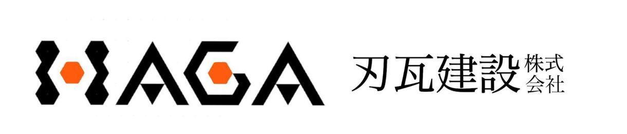 お店や施設、商品やアイテム等様々なロゴを作成します シンプルでわかりやすいデザインを提供します!