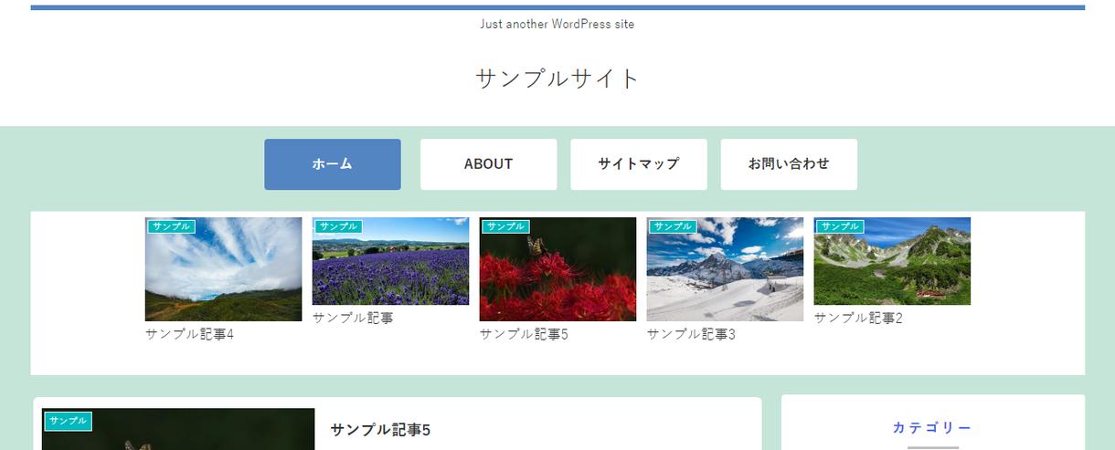超低価格でワードプレスを利用したブログを作成します アフィリエイトをしたい方や情報発信するメディアが欲しい方へ
