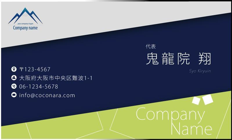 【期間限定】★シンプル・スタイリッシュ専門名刺作成★IT企業やお店の名刺に!