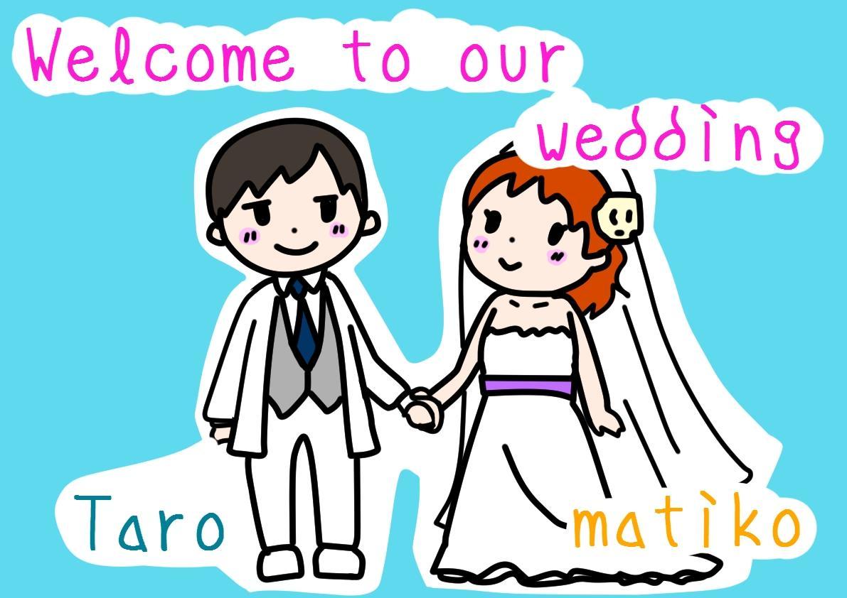 結婚式ウェルカムボード描きます 可愛い似顔絵をお手頃価格、お早目納期で対応致します