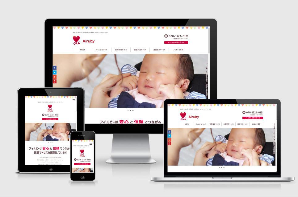 WordPressでホームページを構築します シンプルで使い勝手の良いスタートアップに最適なホームページを