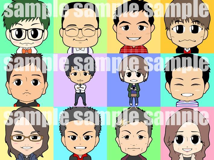 SNS用・名刺用似顔絵アイコン描きます ご自身や有名人の写真をデフォルメちびキャラ二頭身に!