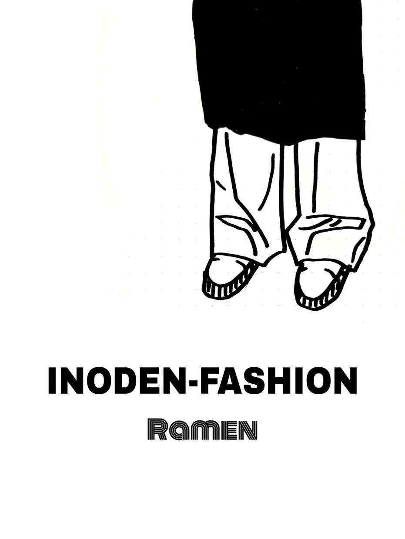 ファッション系のイラスト描きます トレンドを押さえつつ個性的なスタイルを