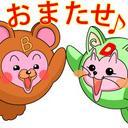 あなたのペットをハートボールキャラクターで描きます 明るく楽しく笑顔になりたい方♪(*^^*)v