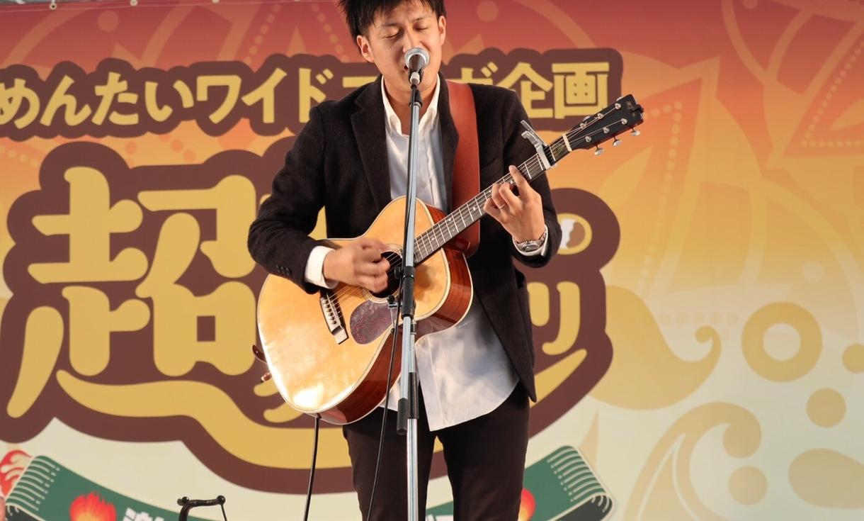 仮歌(男声ボーカル)歌わせていただきます 素朴で温かいうたを目指す田舎もんシンガーソングライターです