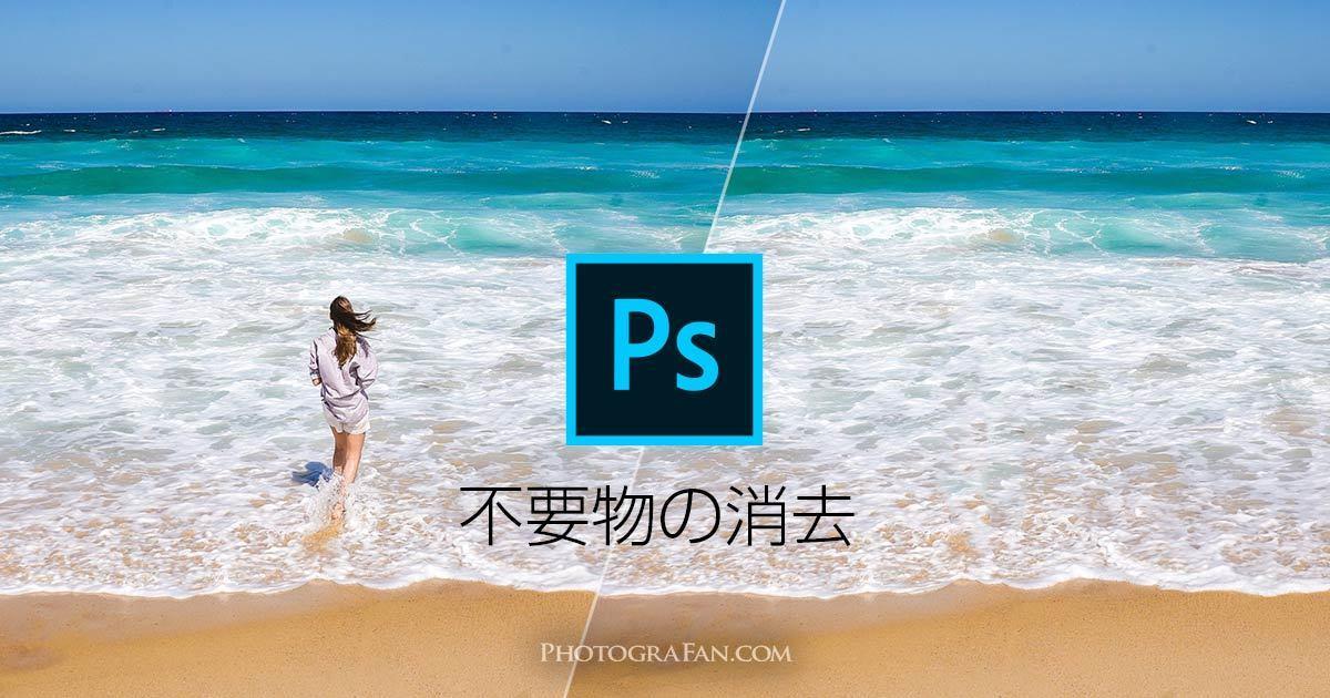 photoshopで画像補正・修正致します 複雑な補正・スピード対応受け付けます