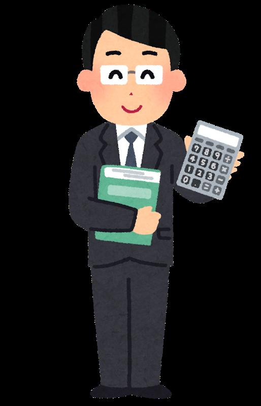 経理全般のお悩み相談に乗ります 会計実務に則った処理方法を伝授 イメージ1