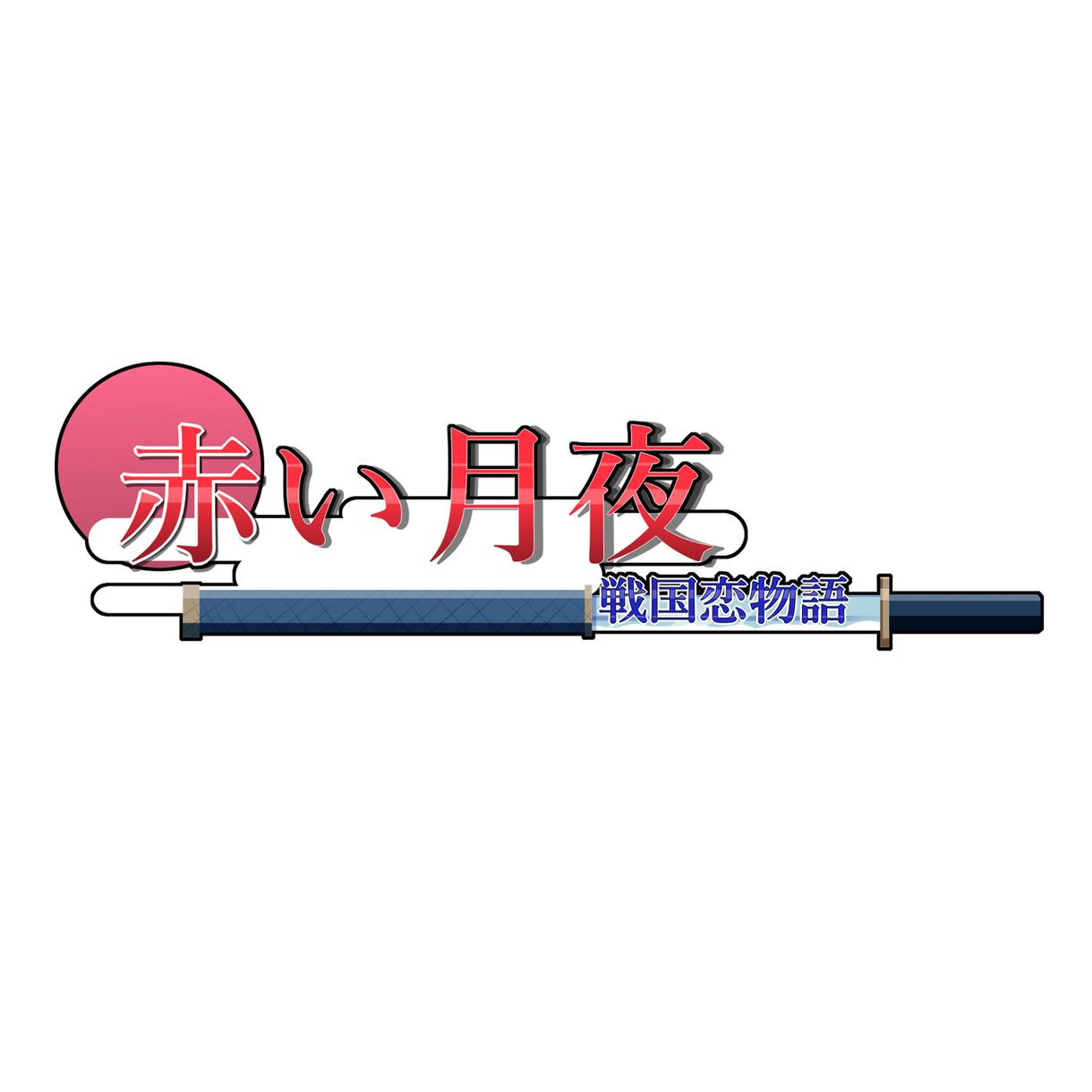 サービスを象徴するロゴ作ります サークル・グループや作品の顔となるタイトルのロゴを制作!