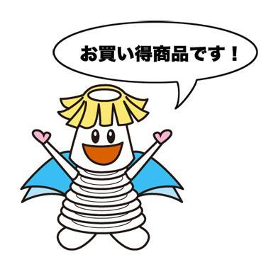マスコットキャラクターを作成いたします あなたの店舗・SNS画像等で使用OK!(商用利用可)
