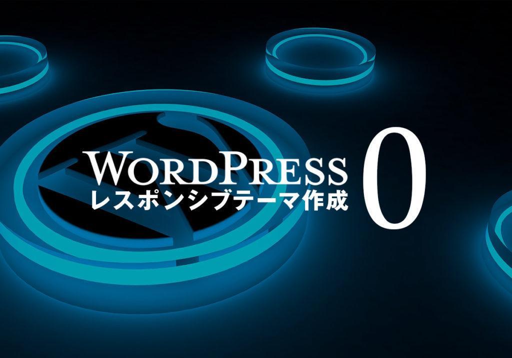 安価でLP作成、ページ作成いたします 納期やメッセージのやりとりなどが早く完成度が高い!
