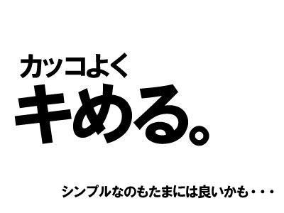 【バナー広告・ヘッダー】魅力的なアイキャッチを作ります♪ブログ・サイトホームページの宣伝にも
