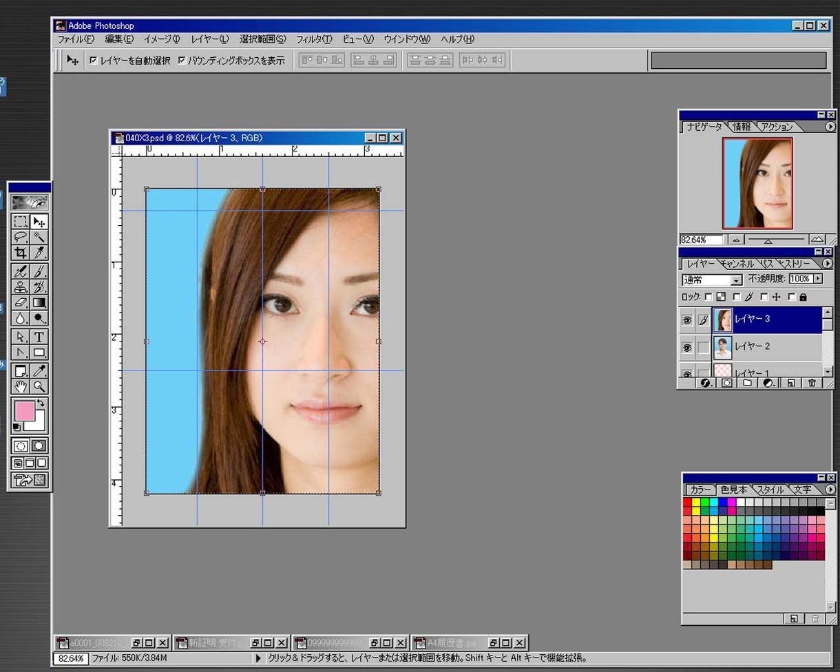 お手持ちの証明写真データを、WEB用に加工します。