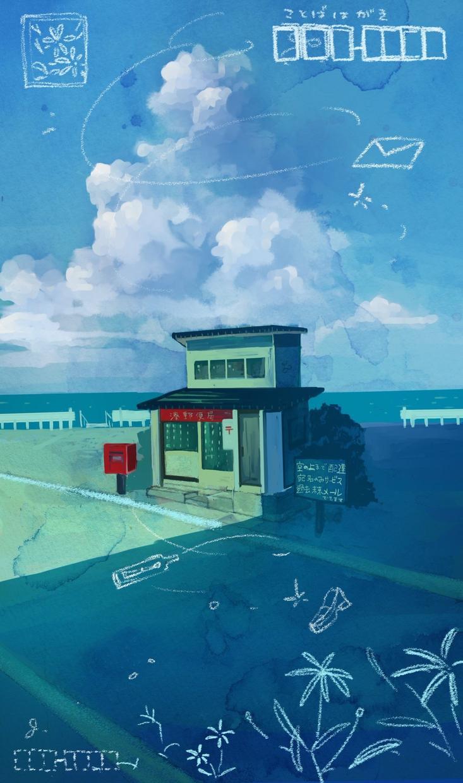 幻想的な風景背景イラストをお描きします 動画への挿入に使用