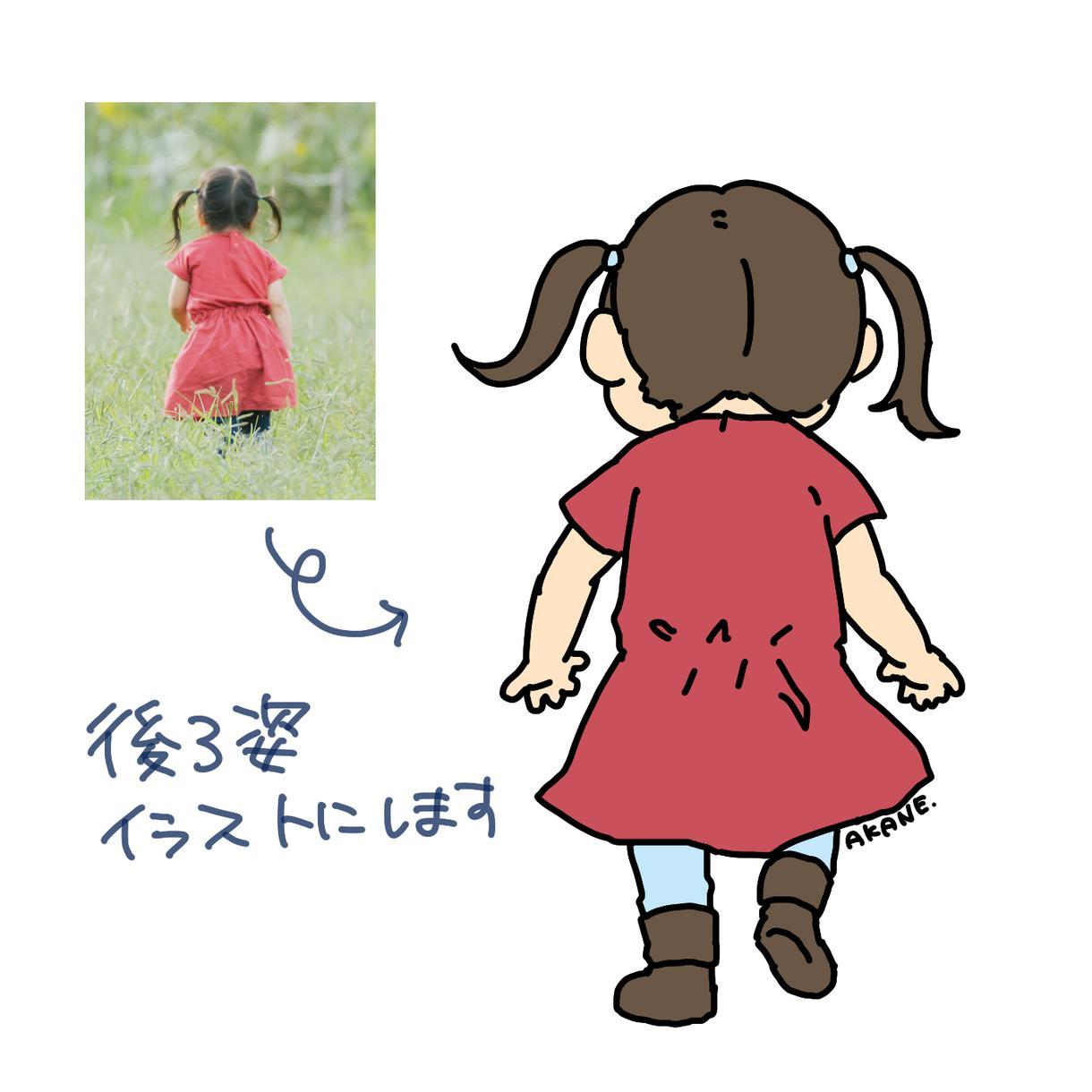 お子さんの後ろ姿描きます LINEやSNSのアイコンにオススメ!後ろ姿可愛いイラスト イメージ1