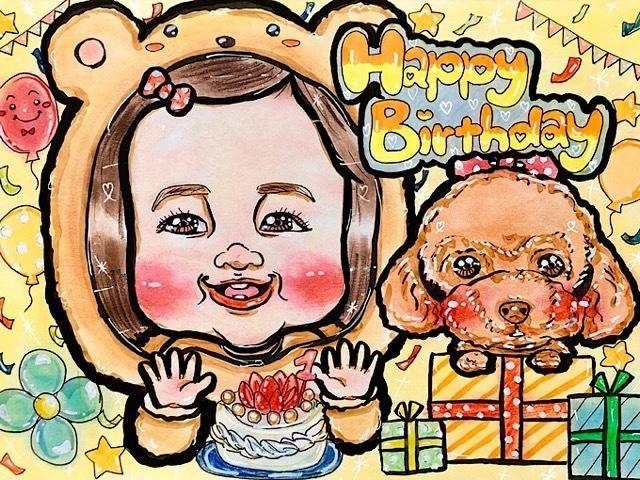 可愛い絵本風似顔絵かきます ウェルカムボード 誕生日 還暦 記念日 退職 似顔絵描きます