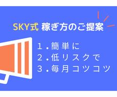 シンプルに【月収プラス数万円】を目指す副業教えます PC不要【スマホ1台】で実践できる簡単在宅副業