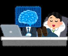 PythonでAI作成・機械学習・データ解析します 京都大学で博士号取得後、アメリカの大学で働く研究者がお手伝い