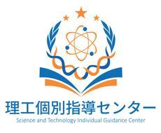 大学レベルの数学・物理・専門科目の質問に答えます 試験問題・授業課題・レポートなどに関する質問をぶつけて下さい