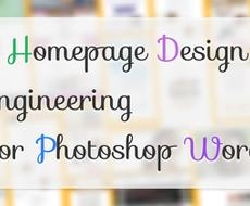 Webデザイン、コーディング教えます お試し可!現役フリーエンジニアが1から丁寧にサポートします!