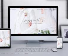 中小企業様、個人様へ!本気のウェブサイト作ります 現役プロデザイナーが作る!BtoB・Cサイトの戦略提案あり!