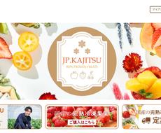 サイトのデザインとコーディングをサポートします Webサイトのデザインとコーディングをサポートします。