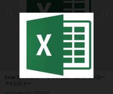 Excelの事務処理を自動化します 毎回作成する集計表、毎月提出する報告書など自動化で快適に!