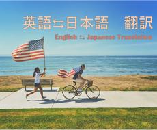 現地在住者が米国本場英語ご提供致します 格安で高品質*現地英語お届けします!