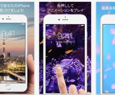 Iphone 待ち受け 動画