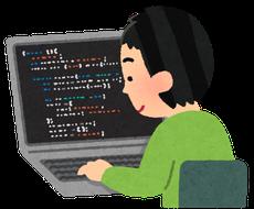 Windows監視情報取得の処理を作成します 単独または各種言語から呼び出して使用する処理の作成