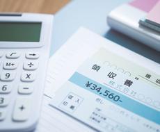 会計ソフト(弥生オンライン等)で記帳代行致します 確定申告等に必要な帳簿類を、現役税理士事務所員が作成します