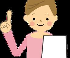 公務員試験:省庁・自治体研究を代行します 元キャリア公務員が志望先を徹底研究+志望動機等のアドバイス!