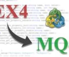 ex4ファイルをデコンパイルします ファイルを解析してmq4コードを提供いたします。