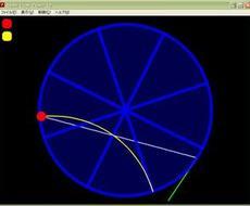 物理現象の視覚化・シミュレーションアプリを作ります 物理現象の ...