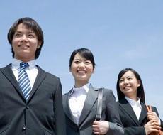 就活【予約制】新卒・転職のES添削&面接対策します 【1日回答】官・民・学を熟知◆プロの就活転職アドバイザーです