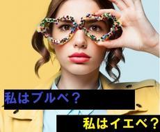 コレ好き!を大切に納得のファッションをご提案します 一人一人丁寧に作成☆人気のカラー・骨格・顔タイプ総合診断!