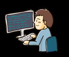 Web制作・プログラミングお手伝いいたします 現役エンジニアがサポートします!