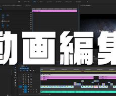 完全オリジナル!オーダーメイドで動画制作します YouTubeなど様々な用途で動画作成をしたい方は是非!