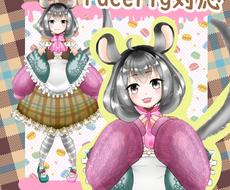 FaceRig用キャラクターデザイン作成します 商用利用OK!安心プランで初心者さん向け☆